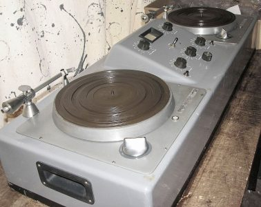 Old DJ Gear Nostalgia (1)